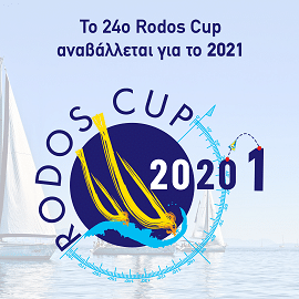 https://www.asiathr.gr/wp-content/uploads/2020/06/odoscup2021_small.png